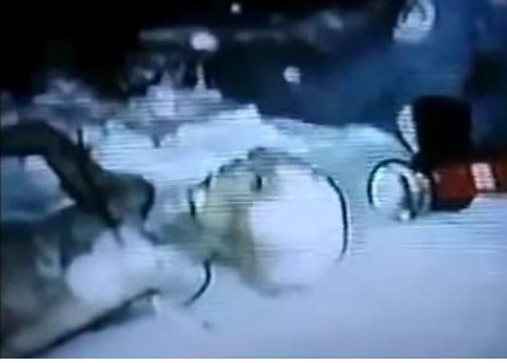 vídeo de ET congelado