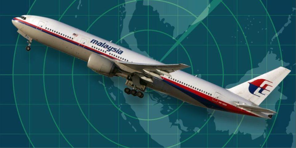 Mistério MH370