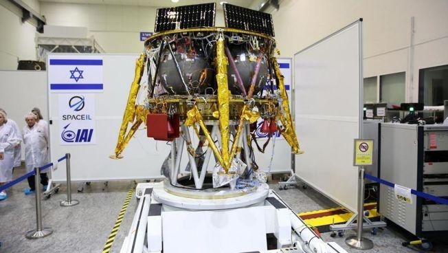 Israel irá lançar sua primeira nave até a Lua
