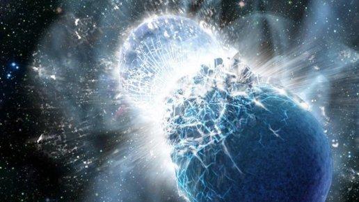 Alienígenas podem estar usando colisões de estrelas para nos enviar mensagens