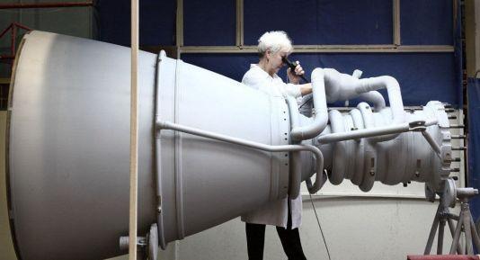 motor nuclear espacial