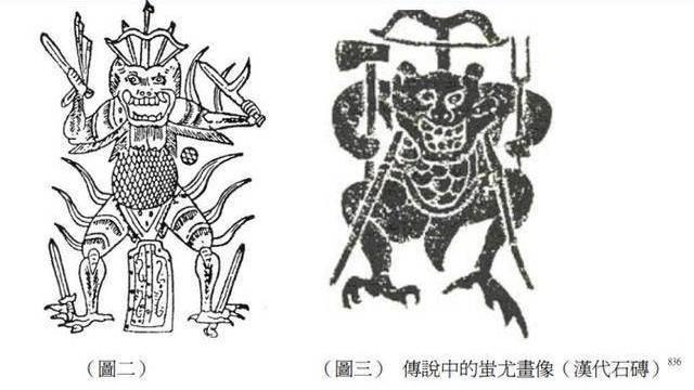 As máquinas dos deuses: Existiram robôs na antiguidade? 2