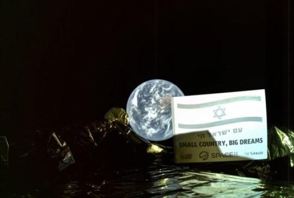 Sonda lunar israelense envia 'selfie' com a Terra ao fundo