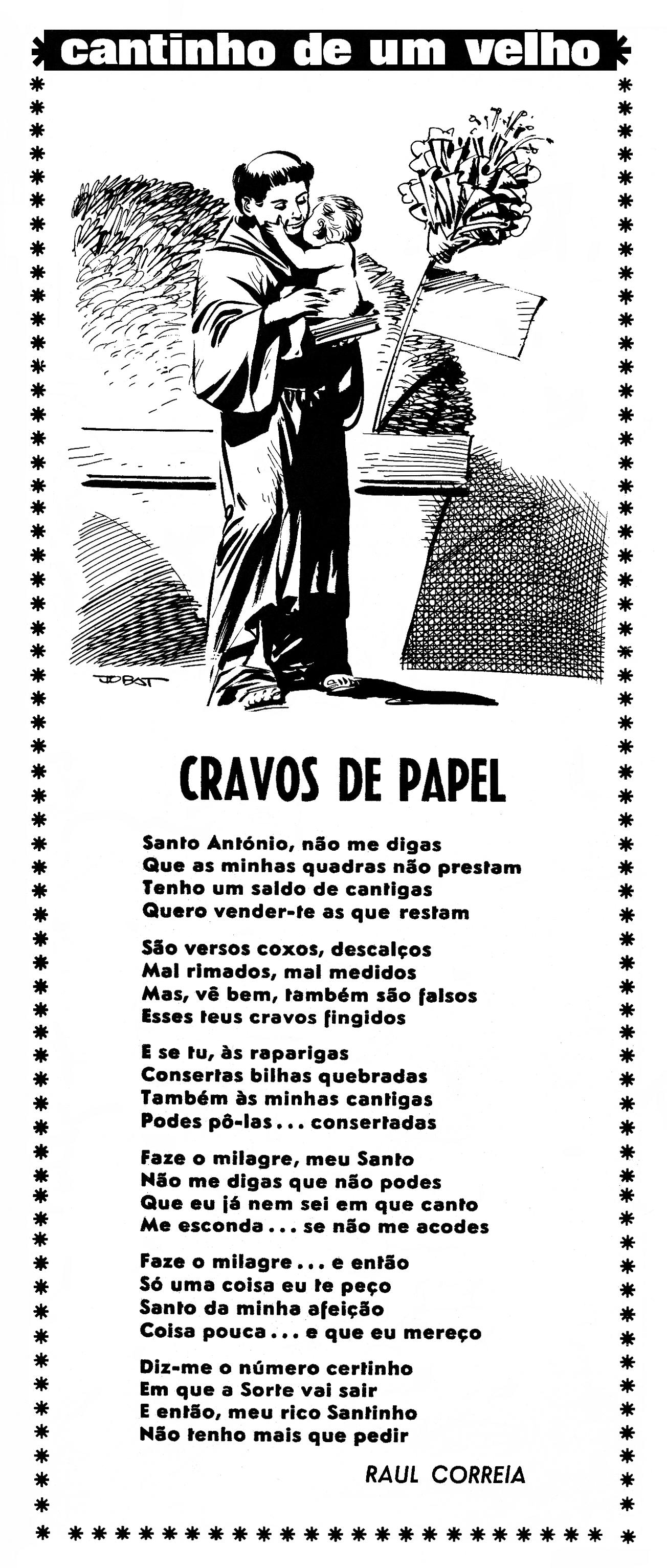 Poemas De Jose Santos Chocano