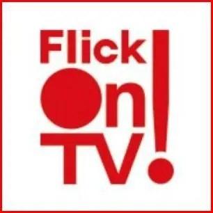 フリックオンテレビ