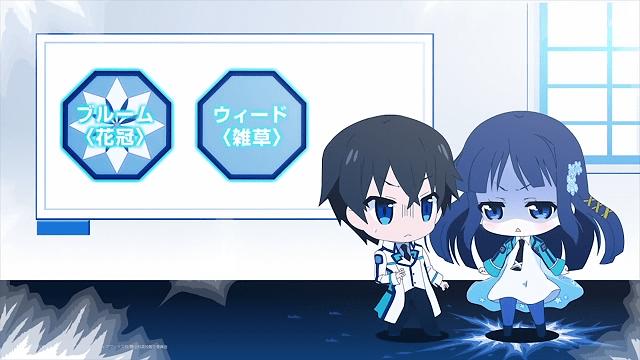 [Owari Subs] Mahouka Koukou no Rettousei ~ Esplorando Mahouka 01 [Webrip][A3552B2E].mkv_snapshot_02.08_[2014.03.14_01.16.53]
