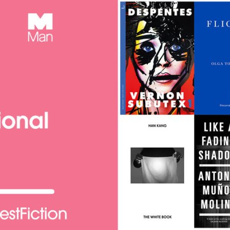 Man Booker International Prize 2018 nominees 6