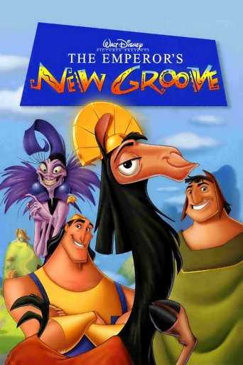 The Emperor's New Groove (2000) 1