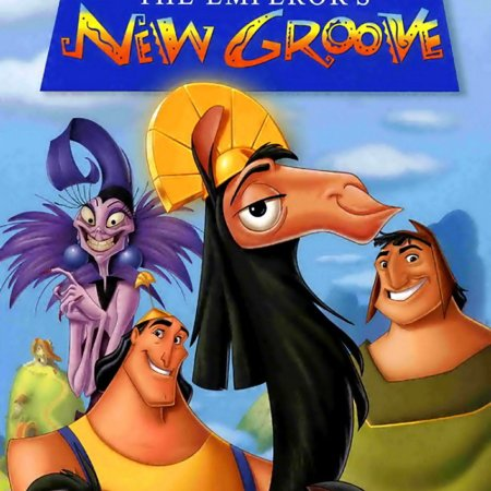 The Emperor's New Groove (2000) 3