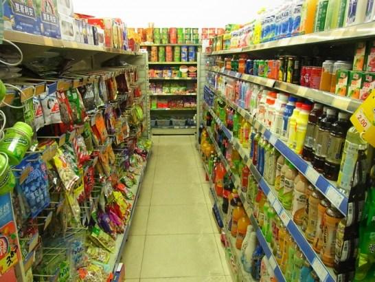 中国のスーパーマーケット・文峰超市