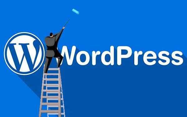 Распространённые ошибки WordPress