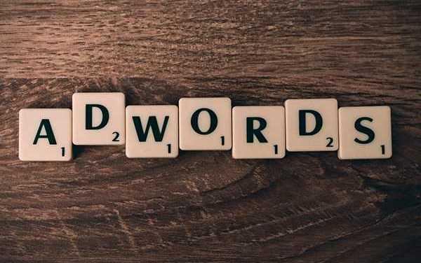 SEO в тандеме с Google рекламой: различия, сходства и преимущества
