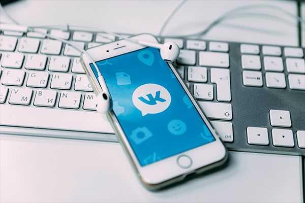 Ошибки таргетированной рекламы во ВКонтакте, о которых многие не догадываются