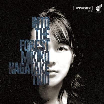 artk_mikiko_nagatake_intotheforest_3000-rgb
