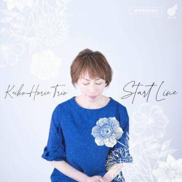 artk_keiko_ horie Trio_startline_3000-rgb