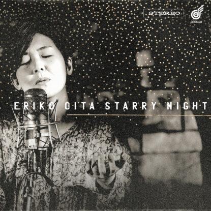 artk_eriko_oita_starry-night_3000-rgb