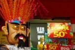 ondel-ondel in front of a shop