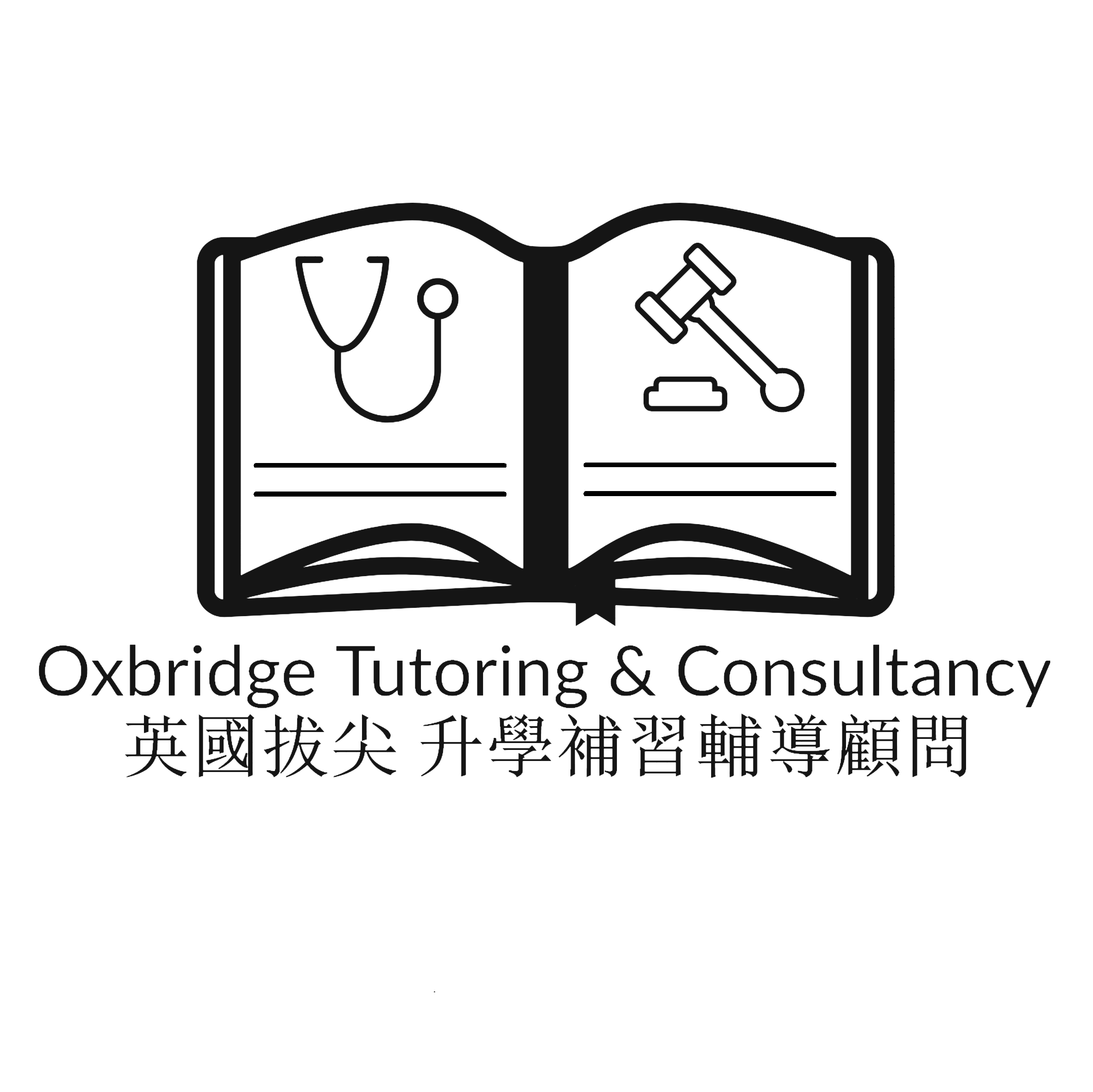 Contact Us Oxbridge Tutoring Amp Consultancy
