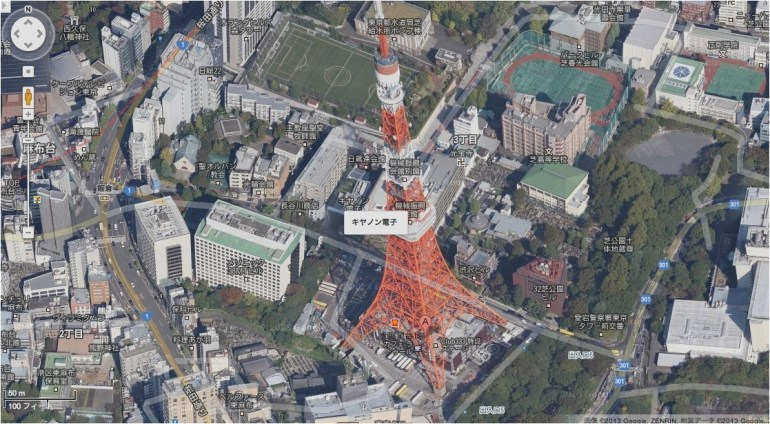 Google Maps Adds Spectacular 45-Degree Aerial View To within Google Maps Satellit Stuttgart