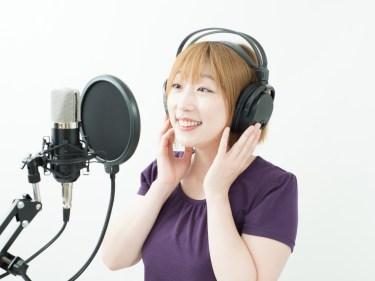 結婚式に歌手を呼ぶことはできる!費用の目安や呼び方を解説