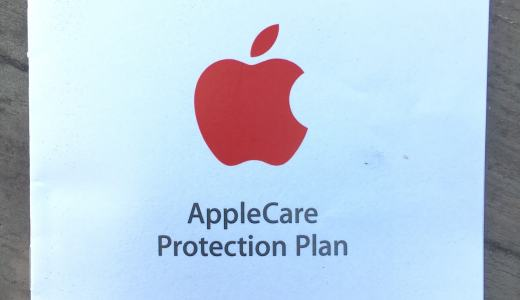 MacBook Air購入約1年後にAppleCare Protectionつけた