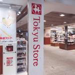 東急ストア横浜地下街店の従業員が新型コロナ感染!場所・感染経路は?