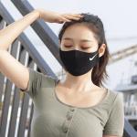 アディダスマスク再販はいつ?予約購入方法や口コミ評判を紹介!