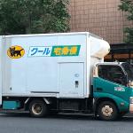 京都のヤマト運輸ドライバー4人がコロナ感染!集配業務への影響は?