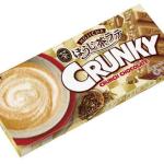 クランキーほうじ茶ラテ味の販売開始はいつ?カロリーや脂質は?