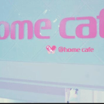 東京・秋葉原の人気メイド喫茶でコロナクラスター感染!濃厚接触者は?