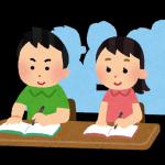 隠蔽か、なぜ非公開?東京都内の塾でコロナクラスター発生!感染経路は?