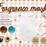 サムライワークス日本の品質香りおやつマスクの口コミ評判は?ネット通販は?