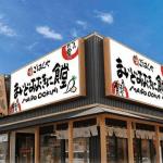 感染 コロナ 勤医協 中央 札幌 病院 北海道 新たに9人の感染確認