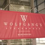 『ウルフギャングステーキハウス』でGOTOイート食事券は使える?予約ポイントはためられるの?