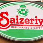 GOTOイート『サイゼリヤ』で食事券は使える?予約ポイントはためられるの?
