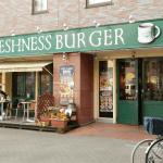 GOTOイート『フレッシュネスバーガー』で食事券は使える?予約ポイントはためられるの?