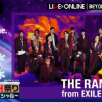 "LIVE×ONLINE  ""THE RAMPAGE""のライブ配信を視聴する方法は?"