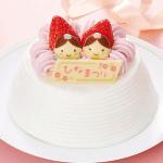 セコマひな祭りケーキ2021の予約期間はいつ?当日購入は出来る?