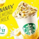 スタバ「バナナアーモンドミルクフラペチーノ」の販売期間はいつからいつまで?カロリーは?