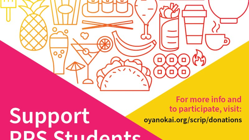 Support Students in Need + JDLI at the same time