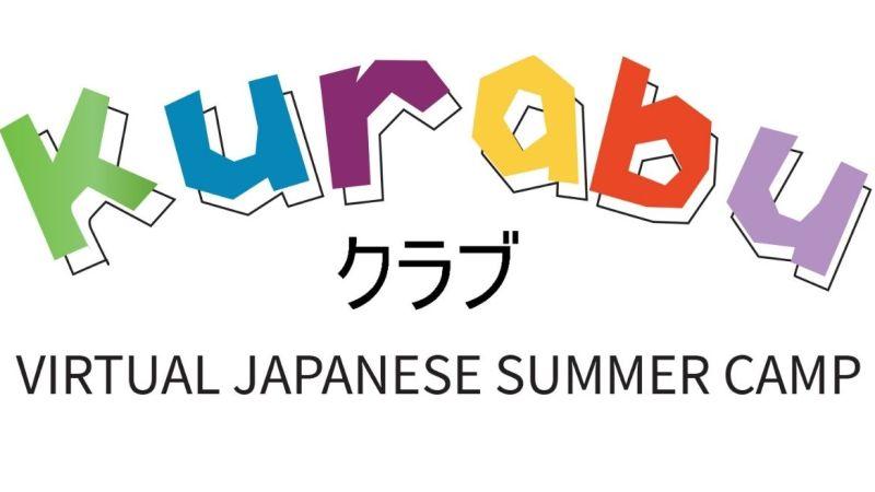 Register for Virtual Kurabu 2021!