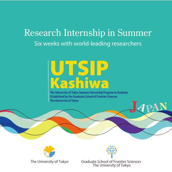 The University of Tokyo Summer Internship Program in Kashiwa