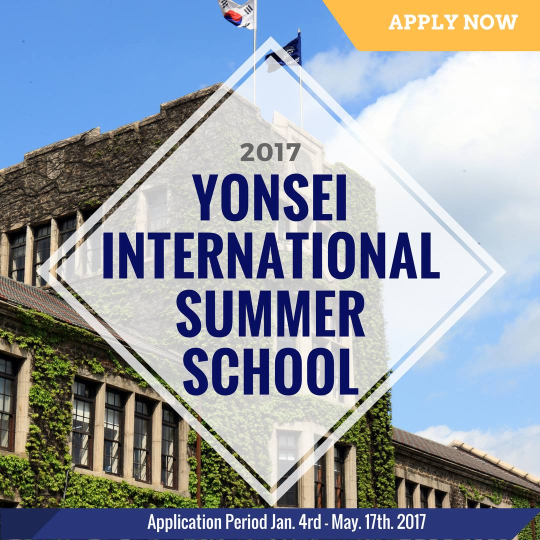 The Yonsei International Summer School