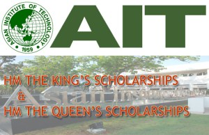 2017 HM The King's Scholarships and HM The Queen's Scholarships at AIT, Thailand