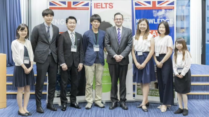 British Council Japan IELTS Award to Study Abroad in 2018