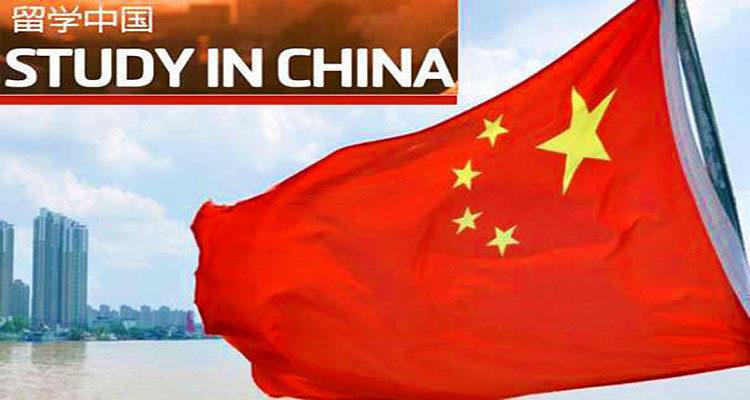 International Students Programs in China