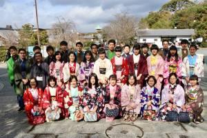 Fully Funded Exchange Program in Japan