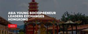 ASIA Young Sociopreneurship Leaders Exchange inHong Kong