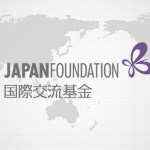 The Japan Foundation Program 2018-19 in Japan
