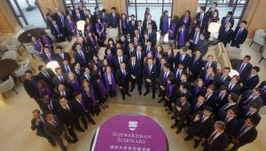 Fully Funded Schwarzman Scholars Program for Future Leaders to Study